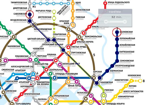 Где находится метро савеловская